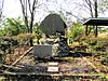 Hatiouji01